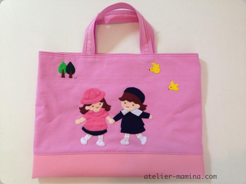 ピンクのレッスンバッグ